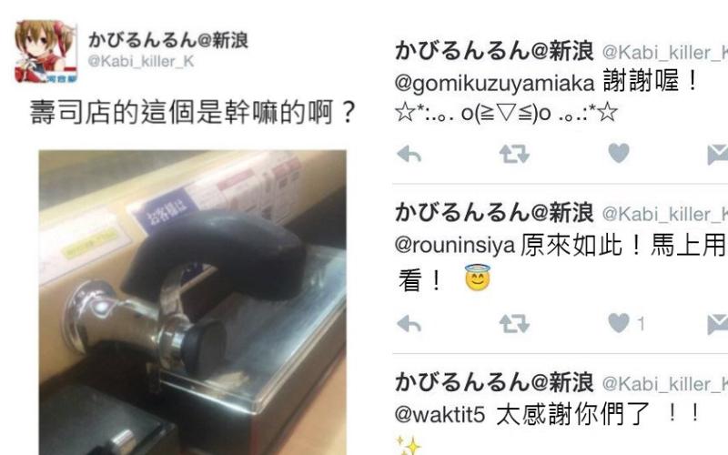 永遠不要相信網友的話!「這是幹嘛用的」日本鄉民反串過頭,原PO:我恨你們一輩子...