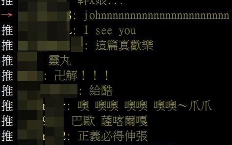 網友發問:發「射」當下你會喊出什麼?…鄉民各種唬洨讓人噴飯XD!