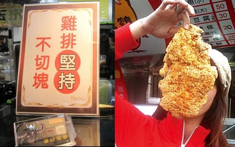 原來店家總是拒切雞排的原因不是擔心好吃,而是擔心「這個」!  -