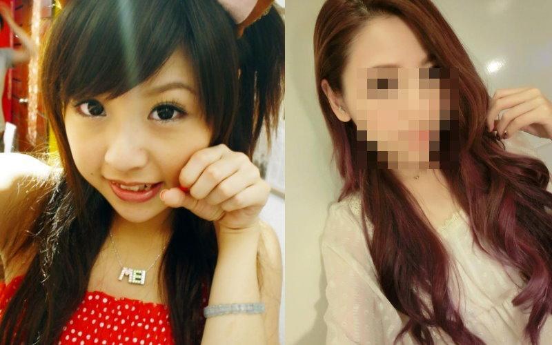 黑澀會美眉 Mei Mei 強勢回歸!網友驚呼「根本換一張臉了」!