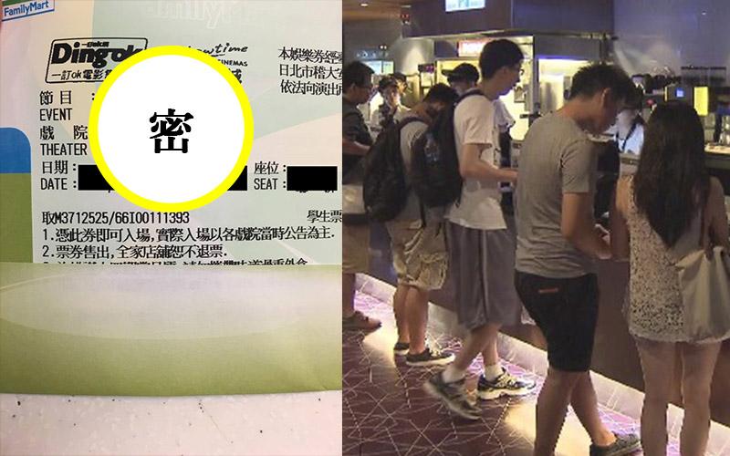 「領電影票要看清楚」店員狂唸錯片名,直到電影票拿到手時客人秒笑崩:我到底是要看哪部啦!!  -