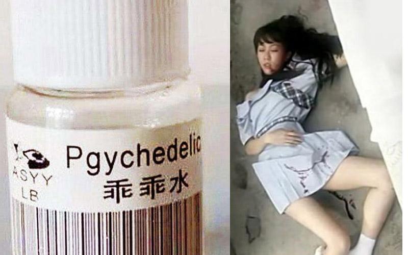 台灣網路賣家竟明目張膽的在拍賣上刊登「迷幻乖乖水」,據說這只要一滴就能...