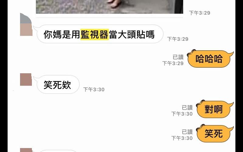 網友滑臉書滑到媽媽的「超狂大頭照」讓她笑翻,決定出賣媽媽...