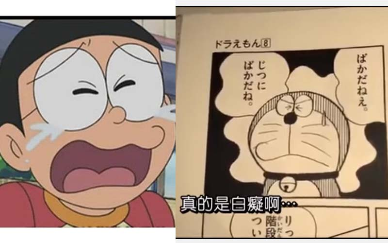 原來哆啦A夢才是嗆人王第一寶座啊!網友:「大雄在學校是肉體霸凌,回家被精神霸凌」!