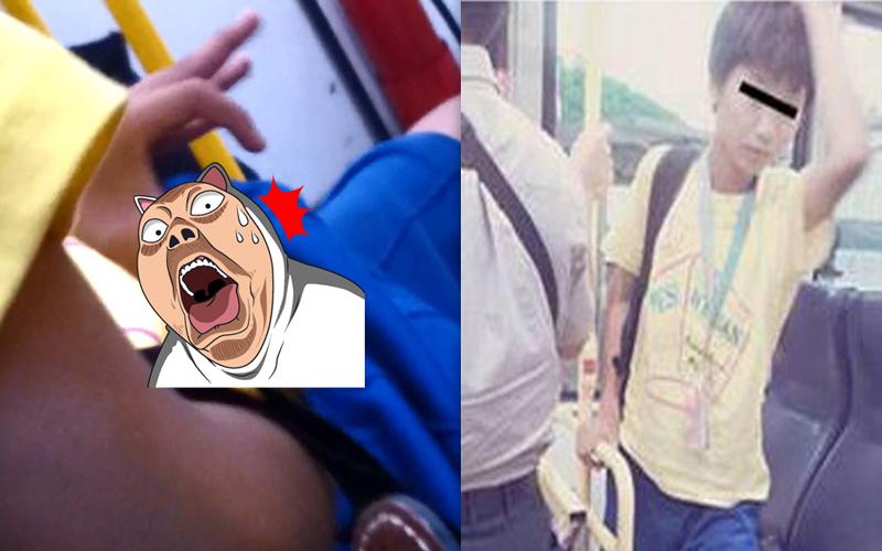 公車上驚現「尻槍弟」,完事後不忘聞一聞...(圖+影)