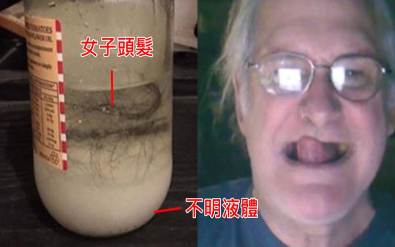 女網友上網求助..男友爸爸床下竟有「她頭髮+不明白色液體」玻璃罐...專業網友解密後建議:快逃啊!