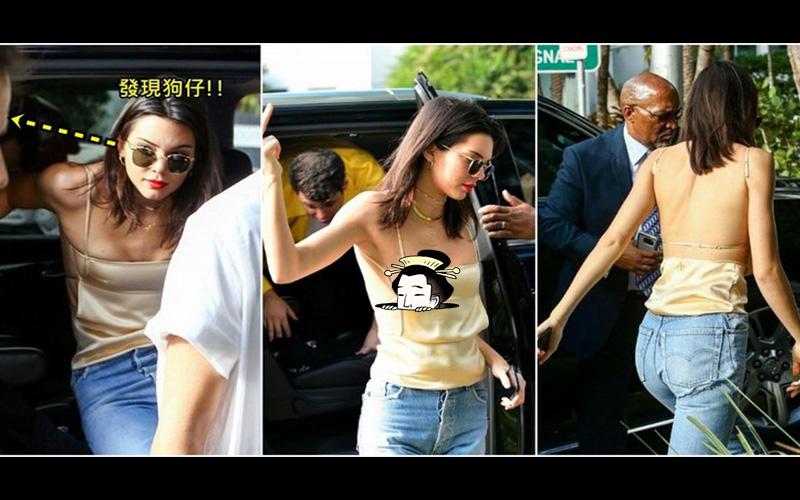 超模Kendall Jenner一下車發現有狗仔!立刻比出她的招牌手勢...:好森氣到連「小葡萄」都一起IN惹