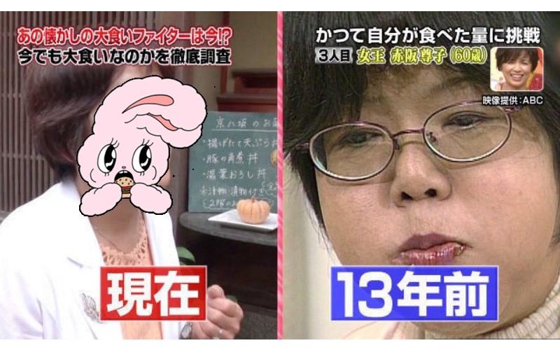 曾一次吃進「7.2KG」!日本大胃女王14年後的驚人模樣讓網友大呼:太不公平啦!
