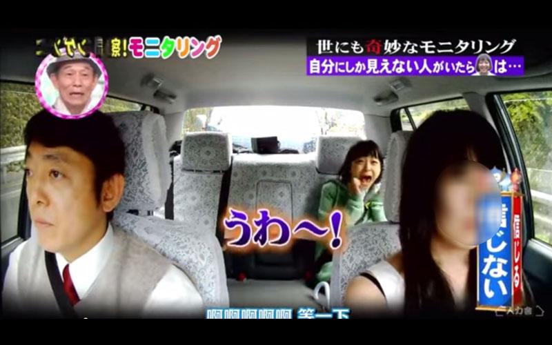 不老童顏41歲甜美聲優在計程車上遇到鬼?她看得到司機卻看不到,超驚恐的爆笑反應害我笑到崩潰!(圖+影)