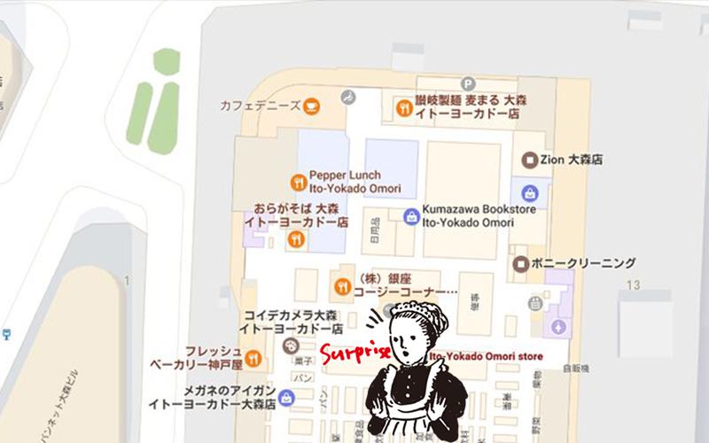 google地圖無極限?新功能把地圖放大再放大...居然連超市「賣雞蛋的架子」都顯示的一清二楚?!