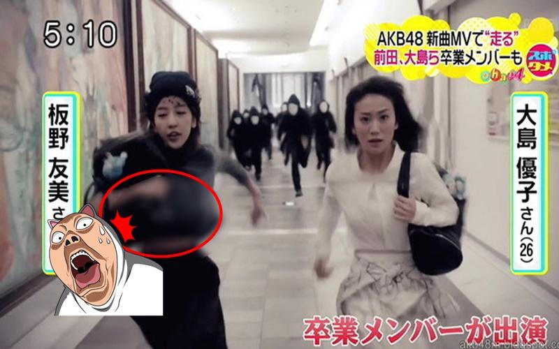 板野友美G奶上下晃動險錯位,網友直酸:快掉到地上了!!