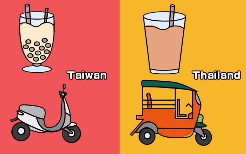 Taiwan、Thailand傻傻分不清楚?10個讓外國人分辨臺灣人和泰國人的方法!