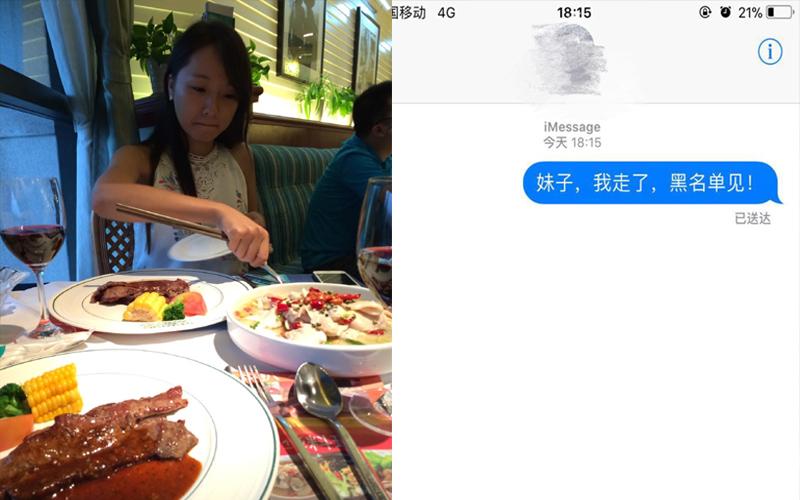 男子見女網友嫌太醜「點5000元菜落跑」,女方真面目曝光 網友:你才醜!