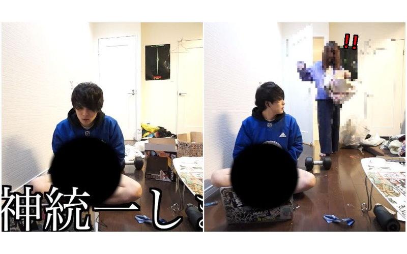 日本YouTuber脫褲拿飛機杯....還叫妹妹來看!妹妹超傷人反應讓他想哭(圖+影)