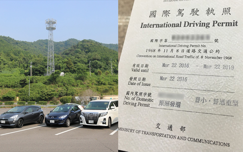 日本記者揭發「中國人的國際駕照竟是淘寶買來的」!無照駕駛害當地屢發生車禍事故
