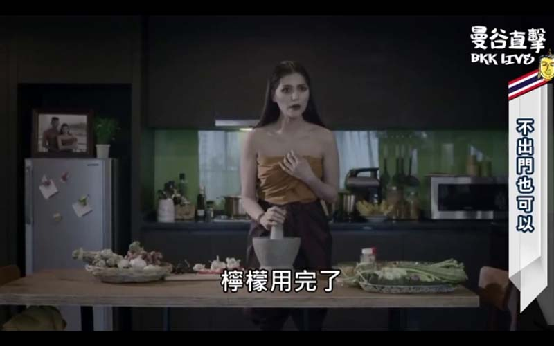女鬼娜娜想做菜給男友吃,跟鄰居借檸檬,結果遇到好心鄰居教祂「不用出門就能解決」