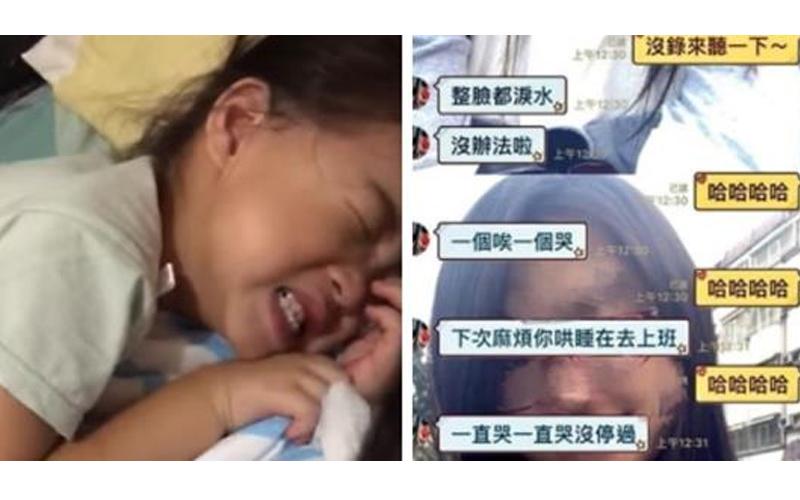 4歲女兒哭喊:我要把拔!軍人爸收假「把心聲吞肚內」網友看了心酸酸!