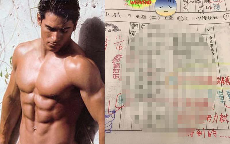 15歲國中生竟在聯絡簿上向老師推銷…讓眾網友笑噴了!!