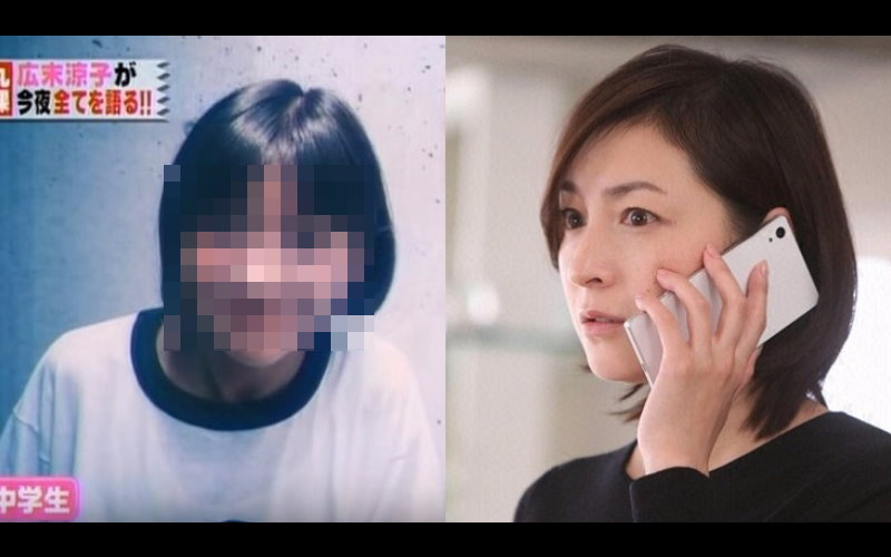 22 年如一日!廣末涼子中學嫩照曝光 網友:這是昨天拍的吧?