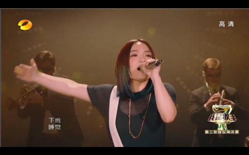 徐佳瑩「我是歌手4」重現8年前「星光」演出,甜聲獻唱「咕嘰咕嘰」!轉音讓大家聽了都感動到起雞皮疙瘩!