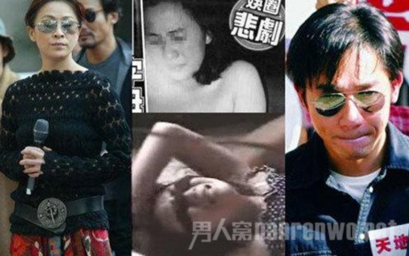 除了劉嘉玲,中港台娛樂圈到底還有哪些女星被侵犯過!真是太可惡了!!