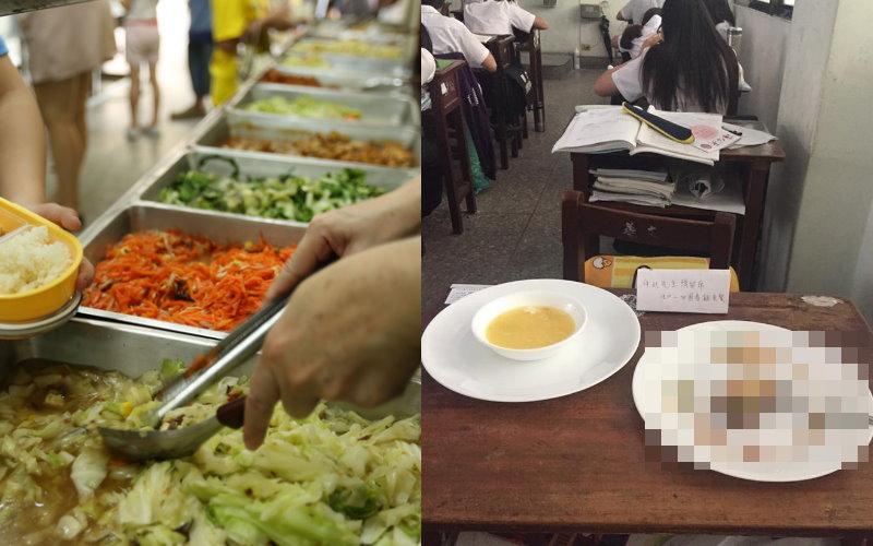 請同學幫忙裝營養午餐! 回到座位驚見「超狂神擺盤」....哪裡來的法式料理啊?