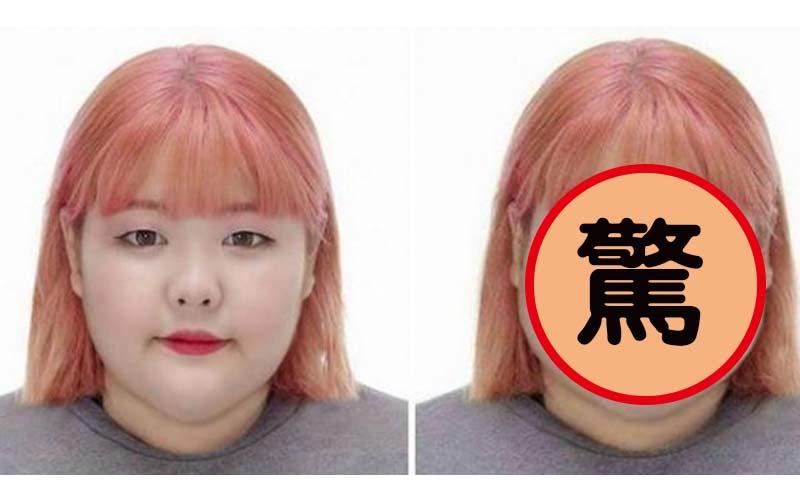 韓國一名胖胖的女孩把自己的證件照傳到網路請網友幫他P圖,看完後覺得網友們真的太神了!!