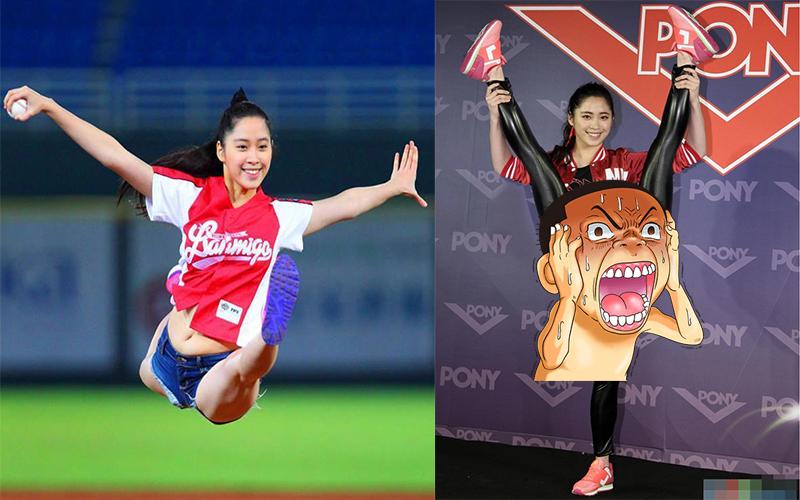 網友惡搞『如果歐陽妮妮有三隻腳』超獵奇,網友廢到笑:這是什麼生物?