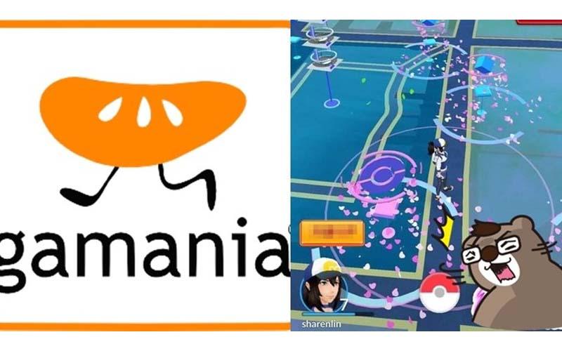 有網友異想天開提問,如果Pokemon GO給橘子代理來做會怎樣?神鄉民補上一張神圖被推爆!