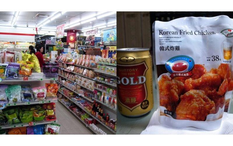 711店員7年吃遍所有自家產品,這篇「超專業中肯食品攻略文」被網友推爆:吃了誠實豆沙包?