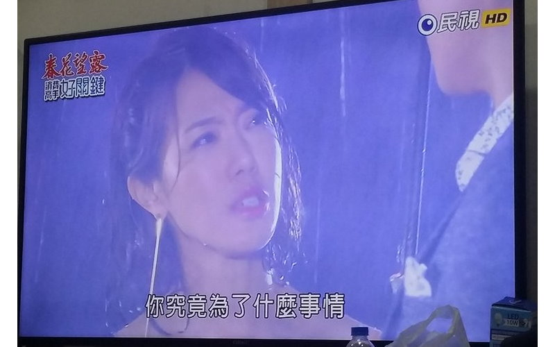 台灣鄉土劇無極限!  鏡頭從上往下拍驚見女主角「胸前驚人亮點」!