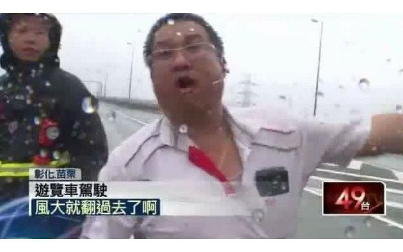 台灣記者沒有極限!採訪貨車駕駛「請問風多大」他「怒回這句」讓網友笑翻:得分!