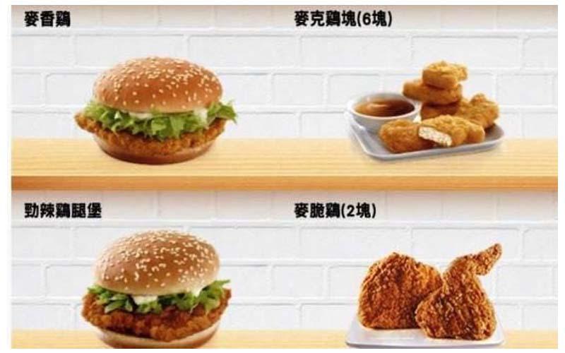 眾鄉民票選「麥當勞裡最難吃的東西」結果出爐!原來麥香魚不是最難吃的?!