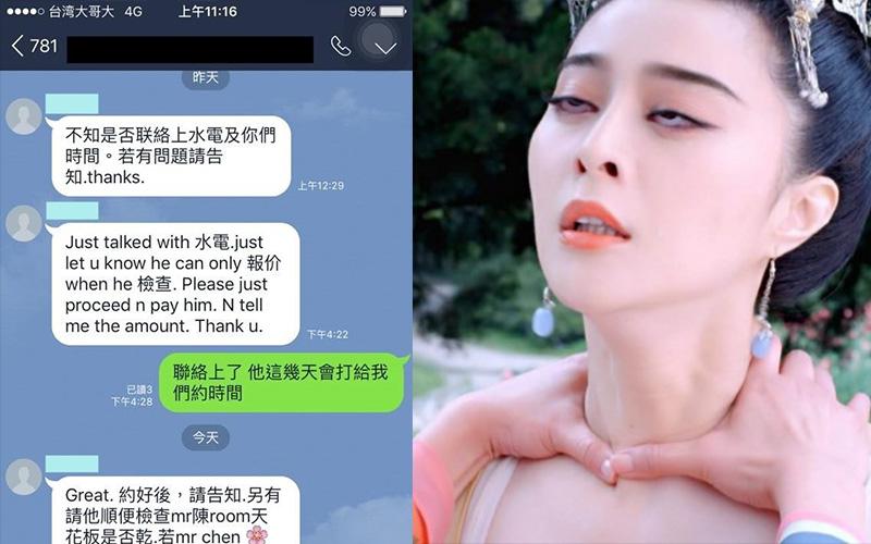 中文夾雜英文的最高境界!超狂CCR房東英文very good,網友:這樣講話不tired嗎?