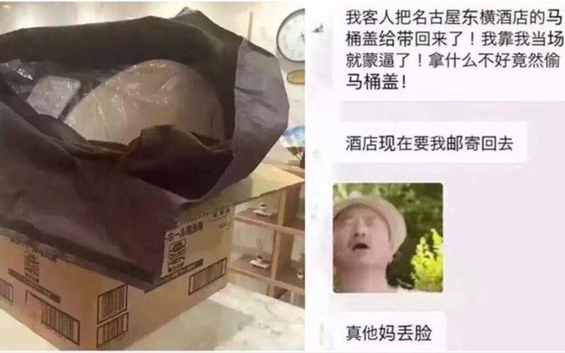 連這個也要拿?!中國夫妻到日本旅遊,竟順手帶走飯店的「免治馬桶蓋」導遊氣翻:尼馬人才啊!