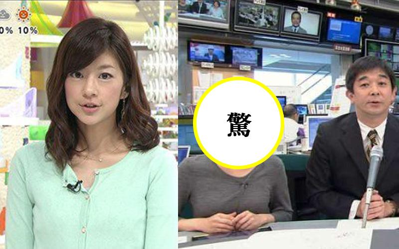 地震播報太緊急,日本女主播「忘記化妝」素顏上陣,觀眾全部都震驚了:小姐妳哪位?