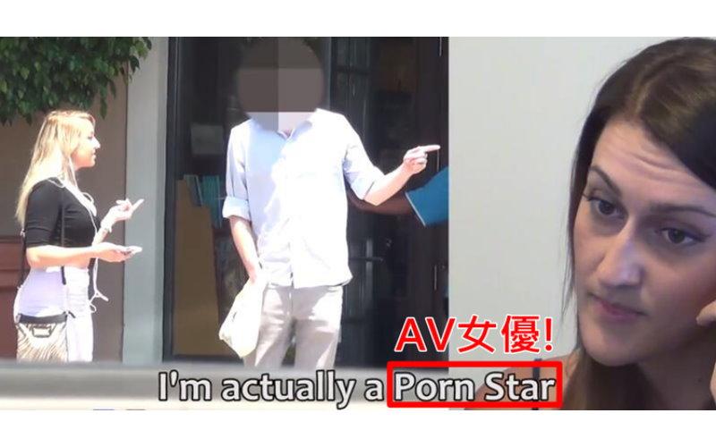 女友找「AV女優」勾引男友來「測試忠誠度」!男友輕鬆過關後最後劇情竟「神逆轉」!