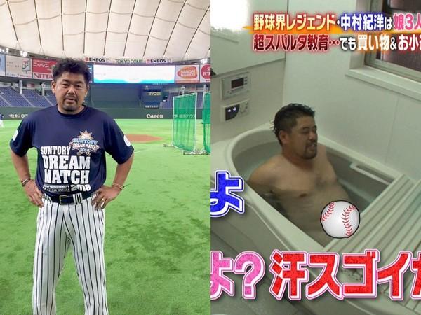 日本前球星跟20歲女兒一起洗澡...遭網友罵「獸父」直到看到女兒照片後竟「全改口」!