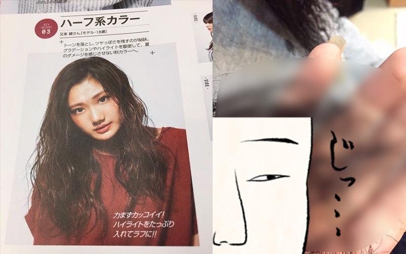 日本女生拿雜誌請設計師幫他燙「女神空氣捲」結果又是悲劇一則!網:這是女生下面的毛毛?