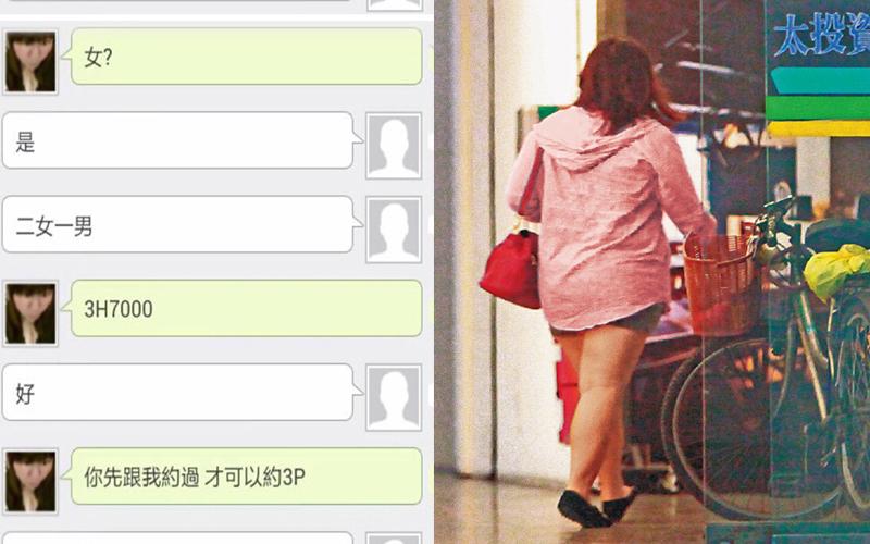 南台灣興「棉花糖女孩」賣淫歪風,多P生意好到需提前預約!(圖+影)