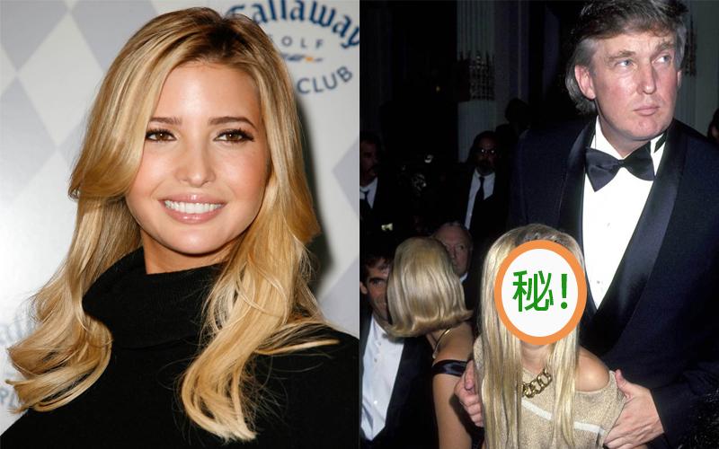 第一千金 Ivanka Trump童年樣貌曝光!網友驚見「修修臉」全紀錄  網友:川普順利當選 最大功臣其實是她!