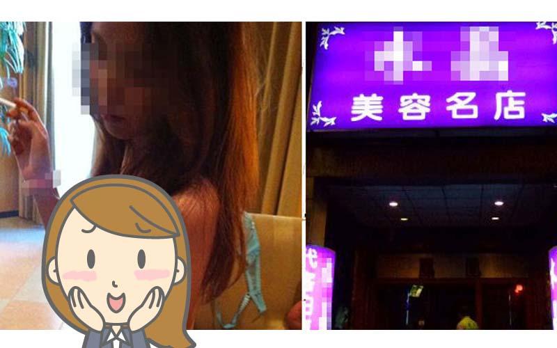 無套中出啪啪完魚茶女竟然問「我好喜歡你,我們可以交往嗎?」網友:申裝adsl嗎?幫QQ