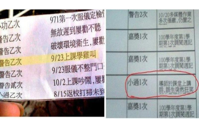 台灣小朋友真的很棒...各種超荒唐超狂「記過理由」網友看了笑到噴飯!:師長們太玻璃心了吧