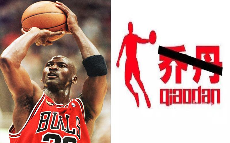 終於贏了!「籃球之神Jordan和山寨喬丹」打了4年官司,昨日宣判:「喬丹體育違反商標法!」