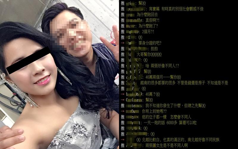 越南也有婊子!他花了一年的薪水娶了越南美嬌娘回來..結果不到兩個月夢碎還被嗆:給錢啊