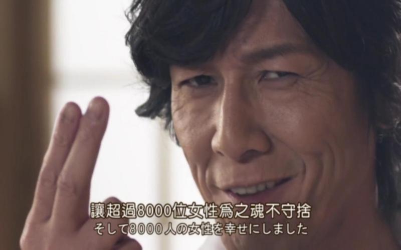 絕對讓她○潮!加藤鷹傳授「金手指秘訣」說得太慢,直接演練給你看!(圖+影)