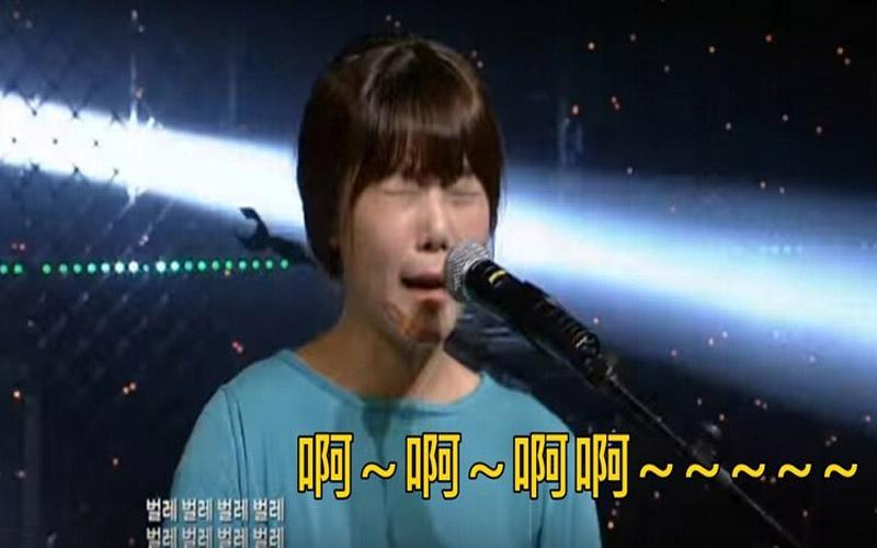 到底是在唱三......毀!韓國女子組合超狂唱歌技巧 網友崩潰:驚訝到不可思議!(影)