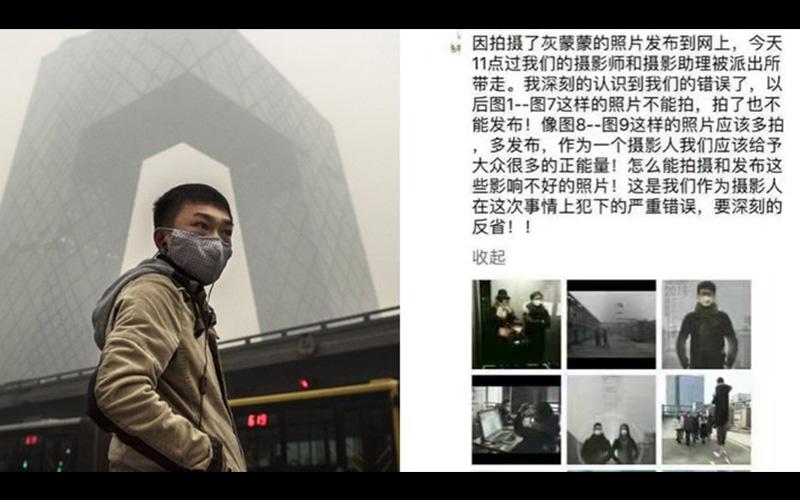 13億人口死不完?中國陷入重度霧霾,沒想到官方極力隱瞞實情讓人超傻眼:不准戴口罩是哪招?(圖+影)