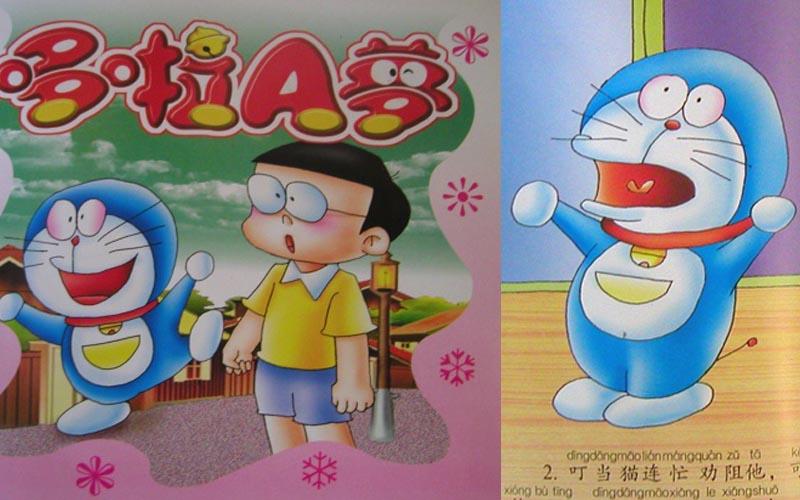 一翻開大陸出版的「哆啦A夢」根本不用看內容光看人物長相你就笑了!!荒唐啊~靜香!