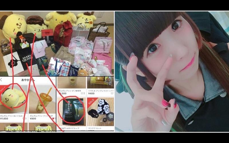 把愛心換現金!?偶像團體成員竟把粉絲送的禮物上網拍賣!!被揭穿後竟還說自己「好無辜」?!